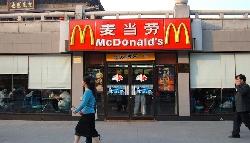 中興遭封殺、華為傳退出美國市場...中國有動員消費者「抵制美國」報復的本錢嗎?