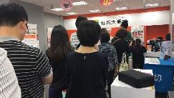 從搶衛生紙到499之亂,台灣「低端經濟」警訊:再有錢,你現在都不該去買車買房