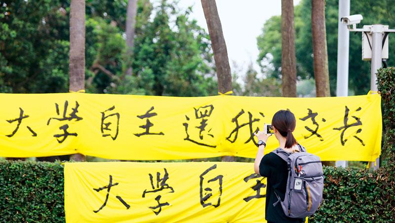 歷經拔管風波,現在台大校園拉起抗議標語,更號召師生在5月4日走上街頭。