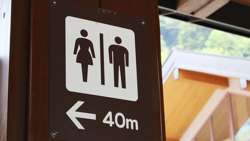 企業出借廁所賺錢、甚至還有「廁所Uber」,這些新創公司把「找廁所」變成新體驗