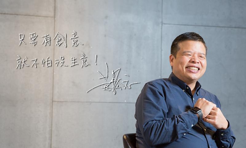 「華元生技」 用創新模式行銷傳統技術