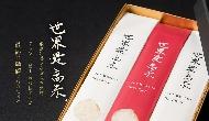 金氏世界紀錄世界最貴的米!不到1公斤要價台幣3000,看日本企業如何把「品牌精品化」讓客戶甘心掏錢