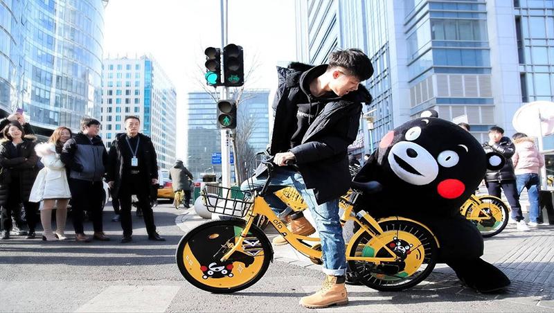 騎單車也可以挖礦?共享單車業者ofo讓你可以騎車賺比特幣