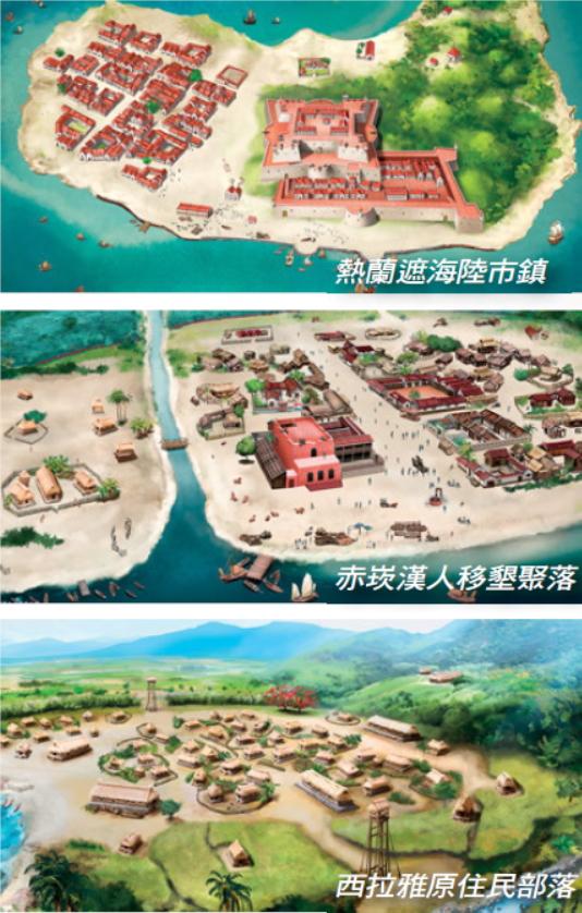 1座樂園,匯聚1個時代的3種史觀_想像一下,在開挖、造海工程後,台江內海、荷式古堡等400年前3大族群的生活樣貌將原味重現;上百公尺的海上步道,則帶著遊客穿越歷史。