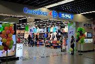 重磅!家樂福砸32億併購頂好224家店,成超市二哥對標全聯?