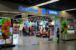 重磅!家樂福砸32億併購頂好224家店,目標成超市二哥瞄準全聯?