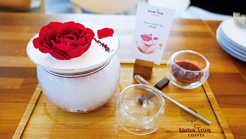 打破精品咖啡的規矩,台北限定花漾瑰蜜創意咖啡令我心