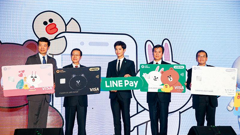 Line Pay卡帶動中信銀去年簽帳金額年增16%,但今年起回饋點數與刷卡通路減少,恐拖累其表現。