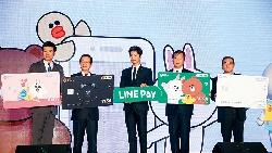 Line Pay卡年刷千億 在台募資卻踢鐵板