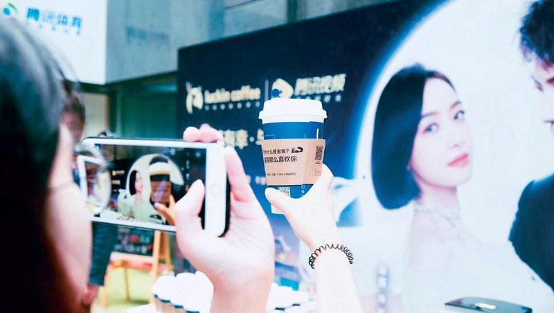 拍照、分享!這個被稱為「網紅咖啡」的中國新品牌,在社群世代快速竄起。