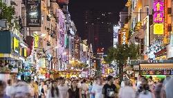 中國釋出「廈門惠台60條」》一場沒有高層致詞的兩岸論壇,竟讓台灣參加者有「家」的感覺
