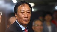 參加中港澳台高峰論壇,老總感慨:別讓張忠謀和郭台銘,成為台灣產業轉型的障礙