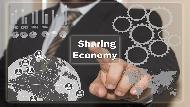 共享經濟產業 年衝千億產值