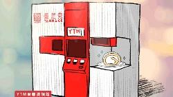 捷運站買蛋糕?3個理由告訴你,為什麼亞尼克這模式在台灣很難做得起來