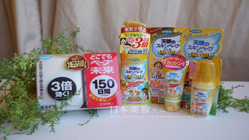 不怕小Baby吸入,媽媽攜帶好輕便...日本藥妝達人首推這款!2018「嬰童用」防蚊品大評比