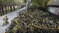 中國「自行車墓地」越來越多...金融時報:共享單車熱潮退,只是中國火紅新創的縮影