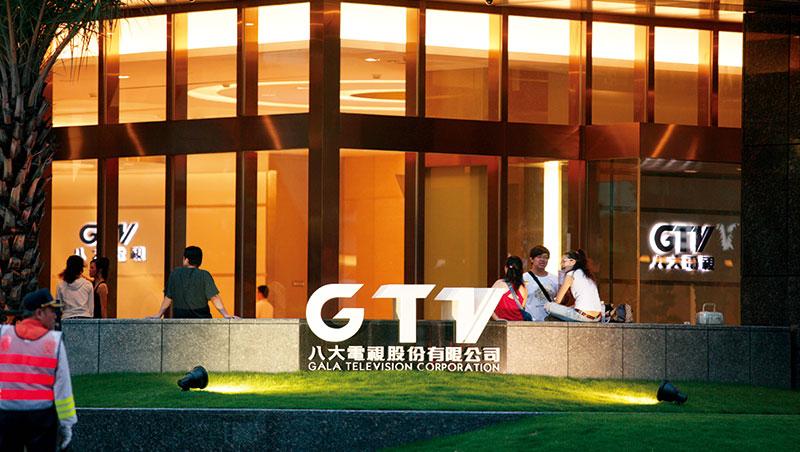幾經易手,八大電視現由台塑王永在家族所有,該台對涉己新聞的疑慮仍無法釐清,讓NCC很傻眼。