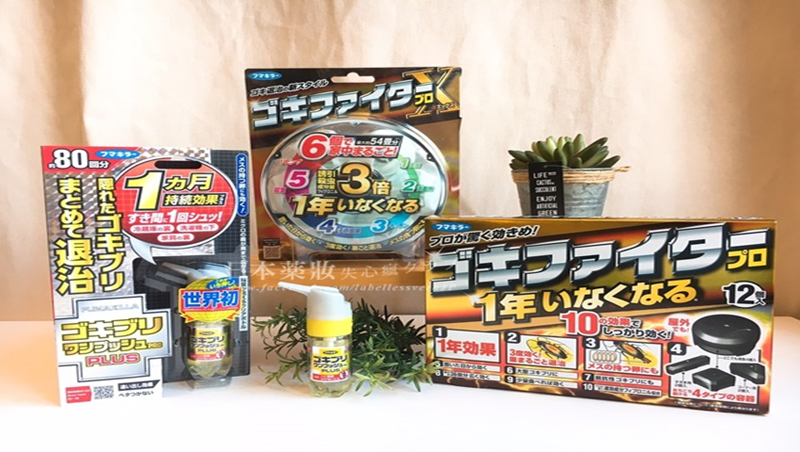 時不時就聽到女同事尖叫?日本媽媽愛用推薦:3款日本藥妝必買「蟑螂剋星」大評比!