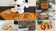在安藤忠雄設計的店裡吃甜點!北海道必訪「北菓樓札幌本館 」,3款人氣泡芙大評比