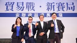 與中美貿易戰共舞 新賽局中掌握穩步收益
