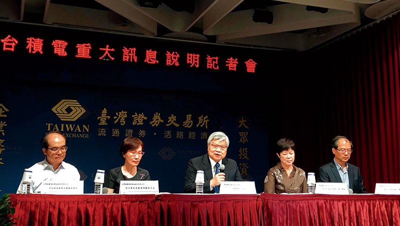 接近1小時的記者會上,魏哲家(中)回答各種提問均保持笑容,但兩位男性資訊主管全程面色凝重。
