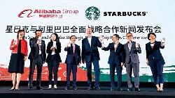 星巴克走險棋 加入中國咖啡外送戰