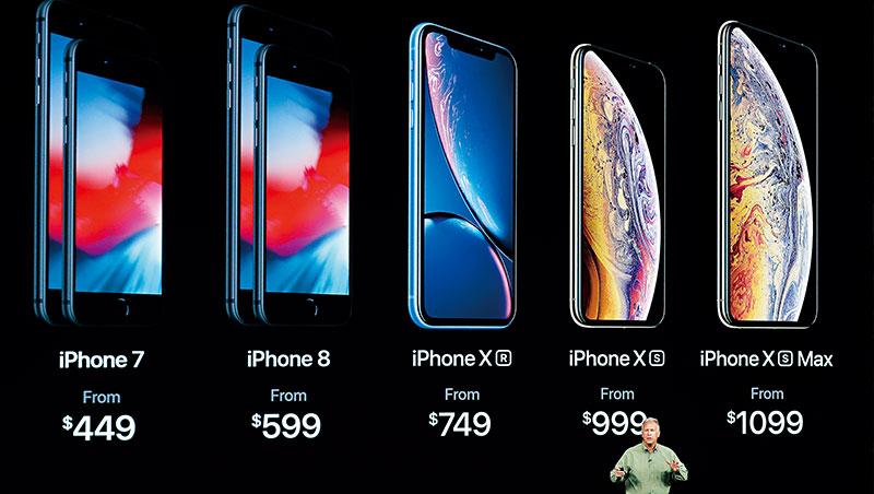 旗艦機變貴,產品線、價格帶變廣,顯見蘋果策略轉變。