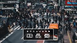 每個月可能存不到3000元...一個在日本工作台灣人分享:4大開銷,算出在東京過「普通生活」的成本