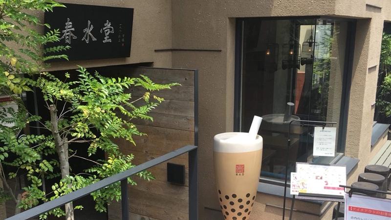 為何珍奶一開始進軍日本卻失敗?3個原因,看貢茶、春水堂、一芳如何成功席捲東京