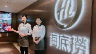 中國首家營收破百億餐飲業,上市第二天卻跌破發行價!招股書揭隱憂:海底撈「這件事」再不上升,成長恐止步
