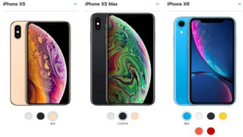 2018蘋果發表會 一次了解3款新哀鳳特色