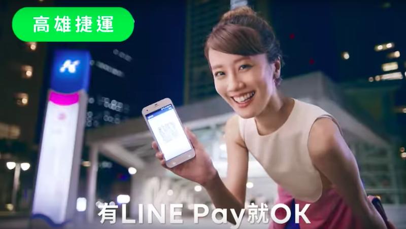 LINE Pay與一卡通聯手!LINE不挑市場龍頭悠遊卡,而是選小老三當夥伴的啟示