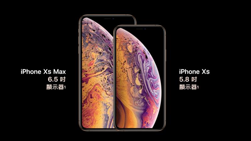 蘋果發表會》無新意的新產品背後,從4點看蘋果市值破兆後的關鍵布局