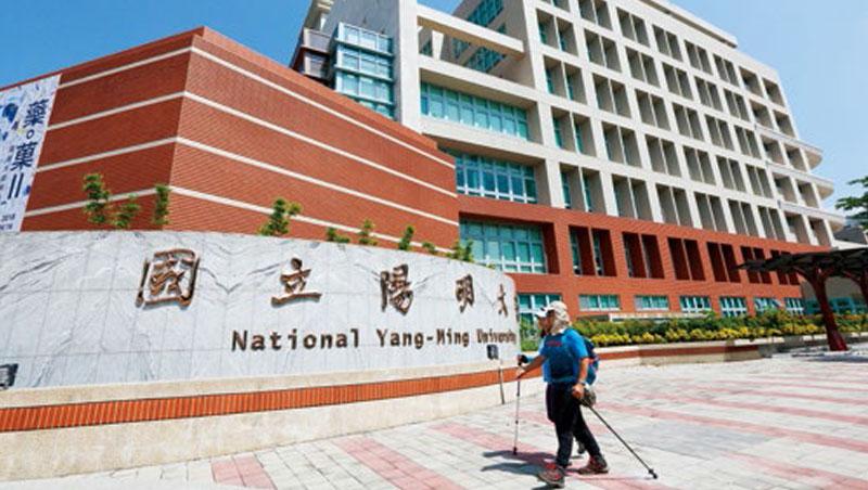 陽明目前台北校區建築土地有限,寄望合校後能解決空間不足問題。