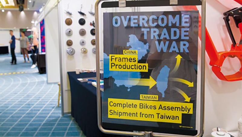 「Overcome Trade War(戰勝貿易戰)!」透露出台灣自行車產業的集體焦慮!