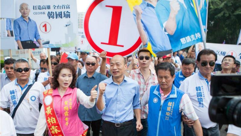 「韓流」風潮席捲而來!從經濟學角度看,韓國瑜這個「產品」為什麼會紅?