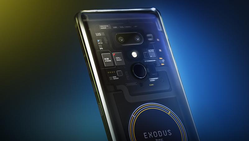 用比特幣才能買的神秘新手機,瞄準3500萬虛擬錢包用戶,能讓宏達電翻身嗎?