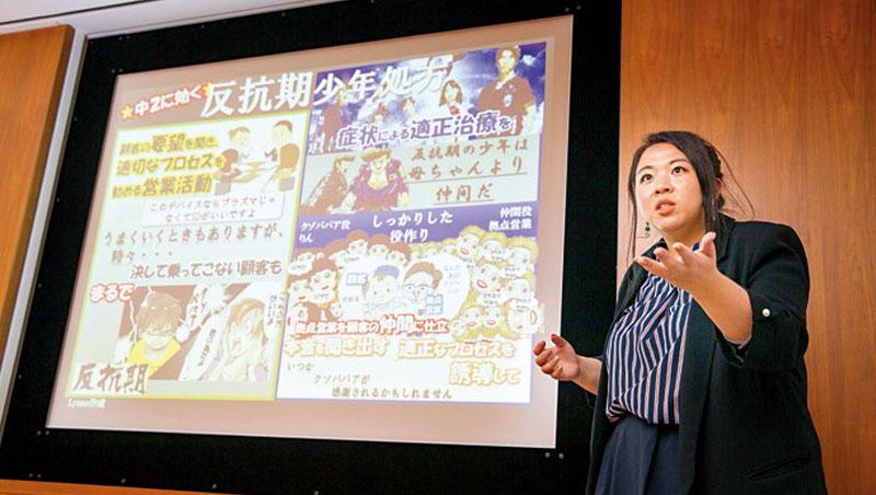 碰上頭痛客戶怎麼辦?來自台灣的員工沒排練就流暢提案,重現用1分鐘爭取4,700名同事壓寶她。