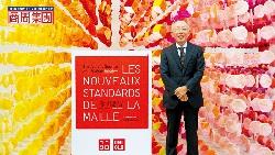 柳井正巴黎宣言:我們,不是快時尚
