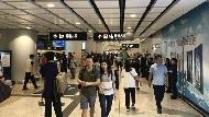 習近平的野心藍圖》中國南方巨型經濟體橫空出世?6000萬人口、GDP 1.3兆元的粵港澳大灣區