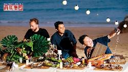 海邊的大地餐桌