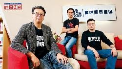 中國寶島AI賣眼鏡  連15年坐穩第一