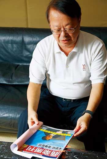 侯西峰把過去登上各雜誌的報導集結成冊,如今再次翻閱,感嘆「出事了,我才懂資本市場。」