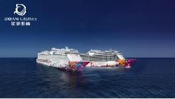 星夢郵輪 航向亞洲最美麗角落