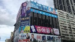 年輕人要的不是只有魯肉飯和珍奶!從韓國瑜爆紅「北漂論」,看台灣人選舉的最好與最悲