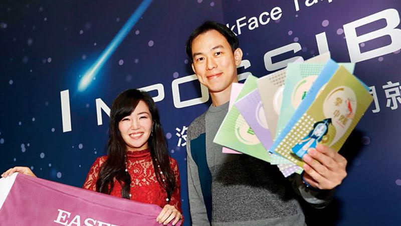 鄭宇庭(左起)、周代祥以國際商業人才教練、魔術科學課程,吸引北京天使投資人,在中國教育紅海市場找到藍海。