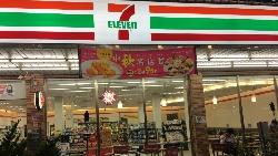 不是便利商店!台灣最早24小時營業的店家竟然是「它」...不說你不知道的台灣冷知識