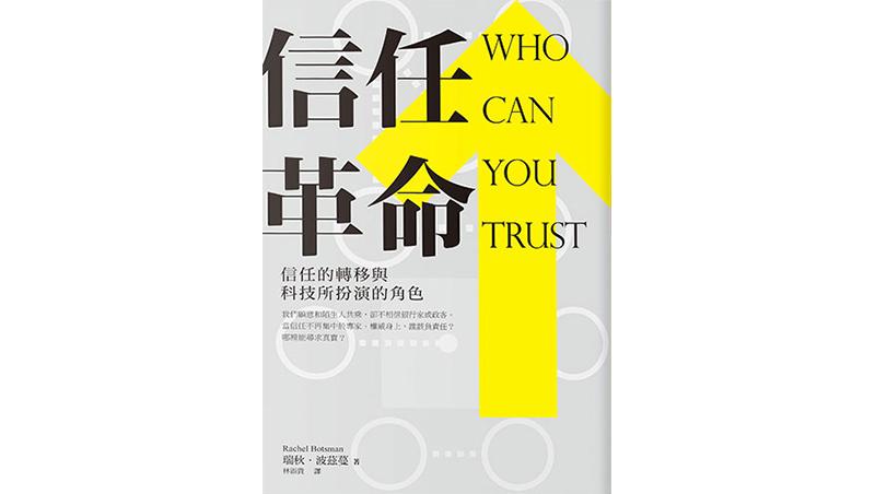 優步最大信任挑戰:出事誰負責
