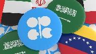沙、俄把持油市 OPEC名存實亡