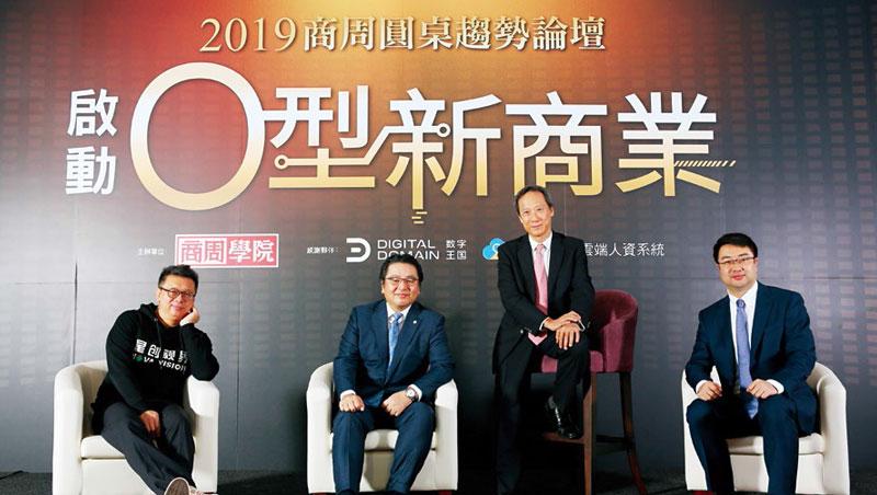 總市值與估值近1,800億的AI、餐飲、眼鏡等O型企業先鋒與兩岸策略名師李吉仁(右2),針對企業轉型兩難對談交鋒。